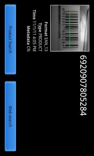 Code scanner
